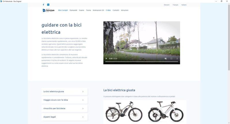Software di apprendimento - Informazioni sulla categoria E-Bike con checklist e video preventivo del upi